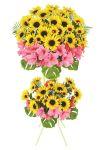【フラワー装飾】祝い造花スタンド ひまわりハイビスカスイメージ2