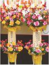 【フラワー装飾】祝いスタンド  ミックスフラワーイメージ2