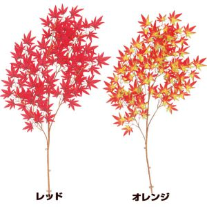 【秋装飾】DX大枝 もみじイメージ