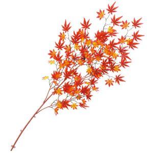 【秋装飾】大枝立体紅葉(12本セット)イメージ