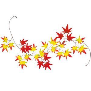 【秋装飾】ショートもみじガーランド(24本セット)イメージ