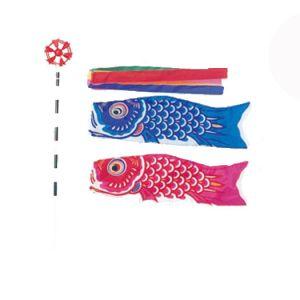【こどもの日特集】ミニ鯉のぼりセット(20本セット)イメージ
