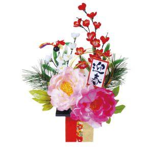 【お正月特集】迎春牡丹飾りイメージ