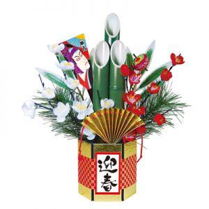 【お正月特集】扇迎春門松イメージ