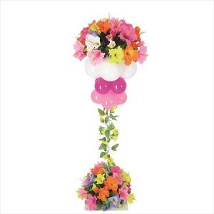 【バルーン装飾】バルーンスタンド フラワーデコタワー型 ハイビスカスイメージ