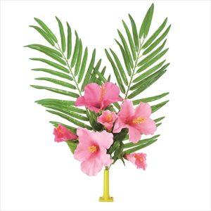 【フラワー装飾】島上フラワーホルダー装飾 ヤシ&ハイビスカス花束 ビューティーピンクイメージ