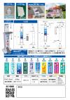 足踏み式アルコール消毒液スタンド☆受け皿付き イメージ2