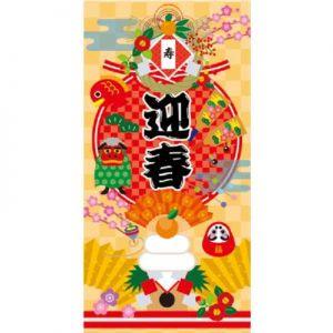 【お正月特集】 寿迎春タペストリー(防炎)イメージ