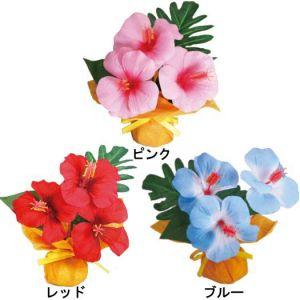 【夏装飾】ミニミニポットハイビスカス(12個セット)イメージ
