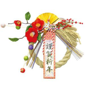 【お正月特集】謹賀新年シメ縄飾りイメージ